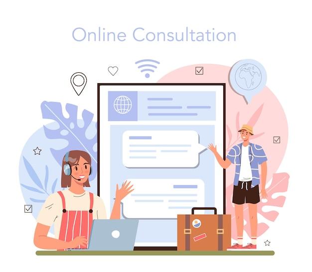 관광전문가 온라인 서비스 또는 플랫폼 에이전트 생성 및 판매