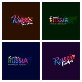 Tourism russia typography logo background set