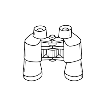 Tourist binoculars isolated on a white background