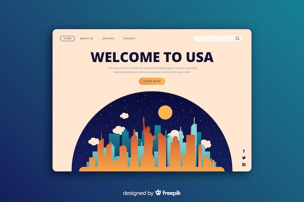 アメリカのテンプレートへの観光の招待状