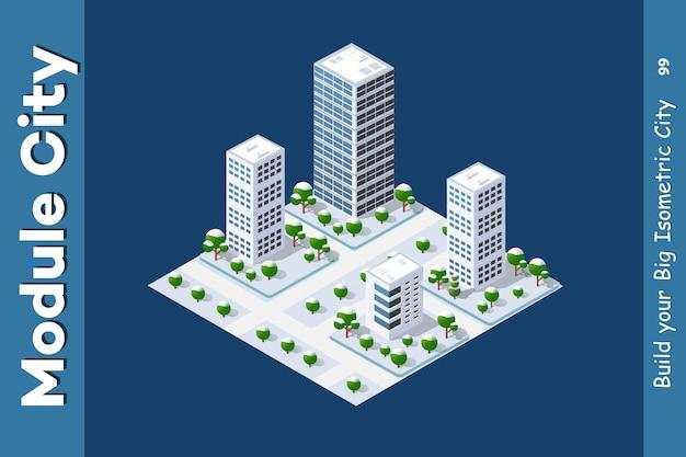 Городской округ города