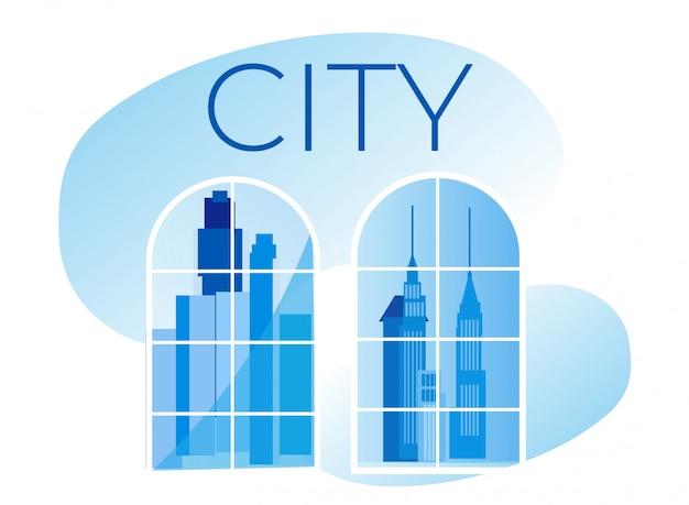 Город панорамный горизонт. городской пейзаж в представлении окна.