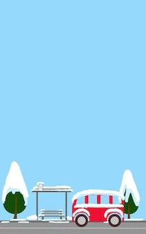 雪国風景フラットスタイルのクリスマスグリーティングカードで覆われた町のはがきバス停