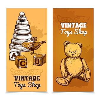 Набор игрушечных баннеров