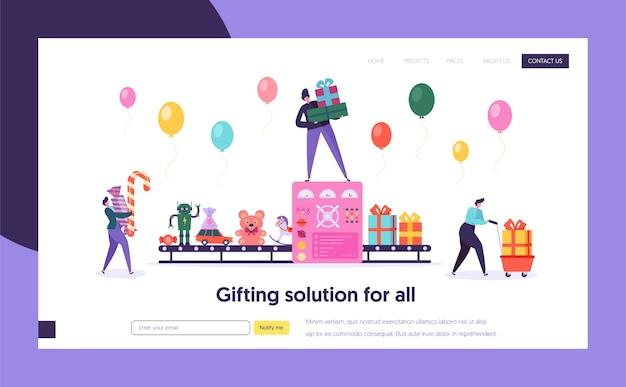 玩具工場ギフトパッキングコンベヤーコンセプトランディングページ。人々のキャラクターはプレゼントボックスとキャンディーを保持します。ホリデーパーティーのウェブサイトまたはウェブページの準備。フラット漫画ベクトルイラスト