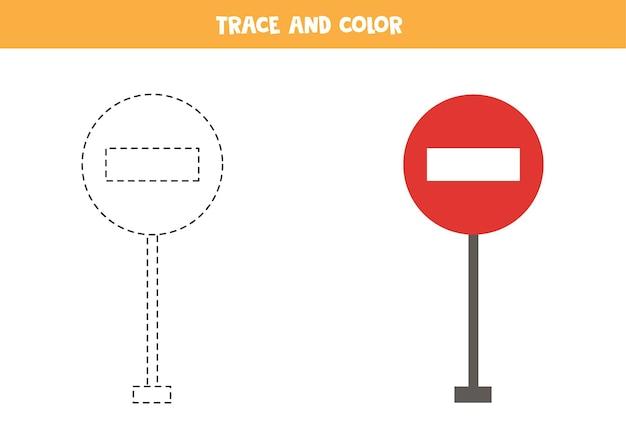 トレースと色の漫画の交通停止の標識。子供のための教育ゲーム。ライティングとカラーリングの練習。