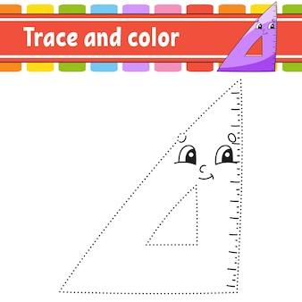 子供のためのトレースと色の着色ページ学校に戻るテーマ
