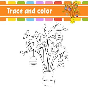 어린이 부활절 테마 추적 및 색상 색칠 페이지
