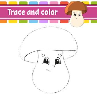 子供のためのトレースと色の着色ページ手書きの練習