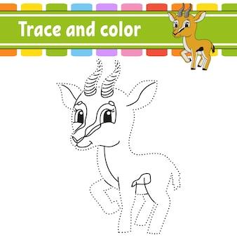 子供のためのトレースと色の着色ページ