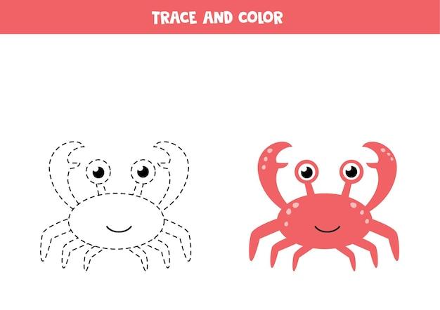 かわいいカニをトレースして色付けします。子供のための教育ゲーム。ライティングとカラーリングの練習。