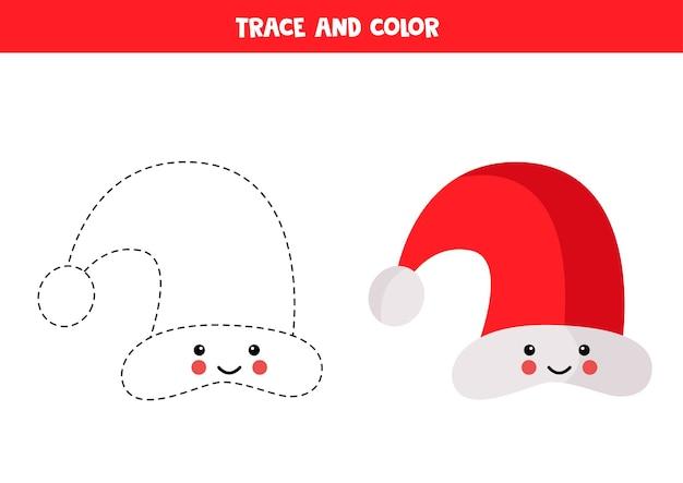 귀여운 귀여운 산타 클로스 모자를 추적하고 색칠하십시오. 교육용 워크 시트. 아이들을위한 필기 연습.