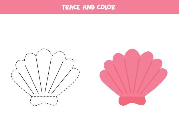 かわいいピンクの貝殻をトレースして色付け
