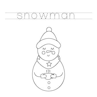 かわいい雪だるまをトレースして色付けします。子供のための教育ゲーム。ライティングとカラーリングの練習。
