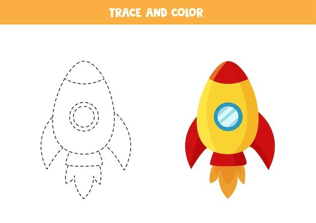 かわいい宇宙ロケットをトレースして色付けします。子供のための教育ゲーム。ライティングとカラーリングの練習。
