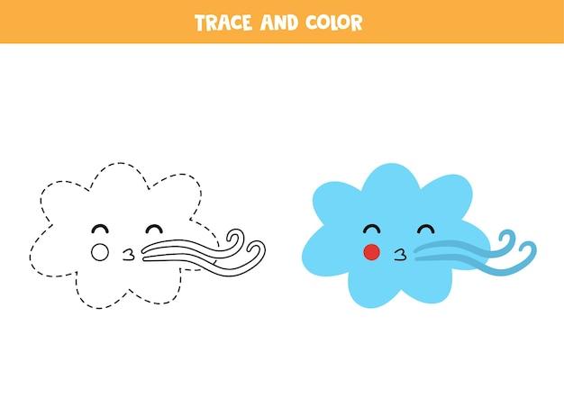 귀여운 바람 구름을 추적하고 색칠하십시오. 아이들을위한 교육 게임. 쓰기 및 채색 연습.
