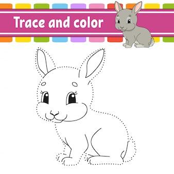 トレースと色。ウサギのバニー動物。子供のための着色ページ。手書きの練習。
