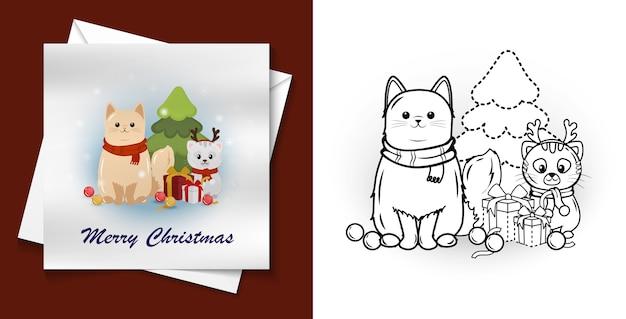 엽서 용 메리 크리스마스, 연습용 유치원 워크 시트 추적 및 색상