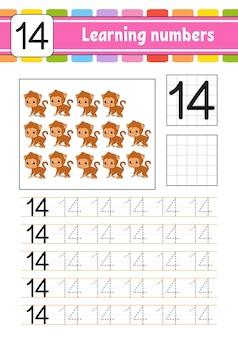 数字をトレースして書き込みます。手書きの練習。
