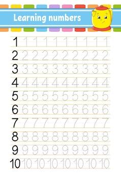 数字をなぞって書く手書きの練習