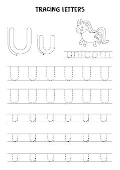 英語のアルファベットのトレース文字。大文字と小文字のu.就学前の子供のための手書きの練習。