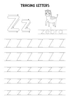영어 알파벳의 문자를 추적합니다. 대문자 및 소문자 z. 미취학 아동을 위한 필기 연습.