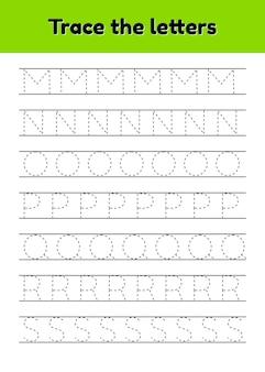 Trace line letters for kindergarten and preshool kids. alphabet.