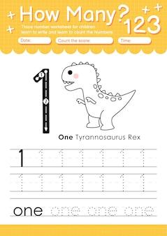 Trace number 1 worksheet for kindergarten and preshool kids