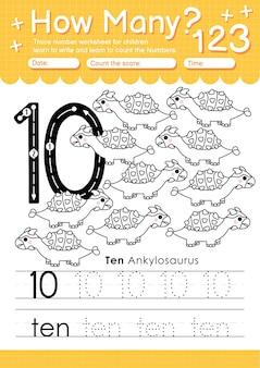 Trace number 10 worksheet for kindergarten and preshool kids