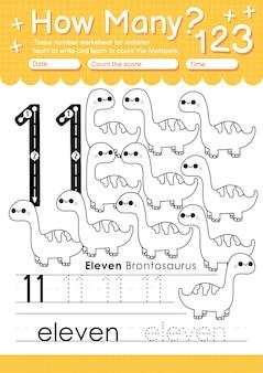 Trace number 11 worksheet for kindergarten and preshool kids