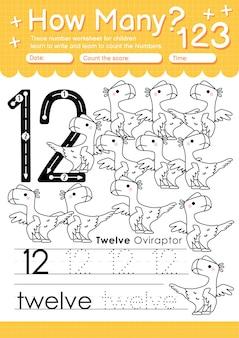 Trace number 12 worksheet for kindergarten and preshool kids