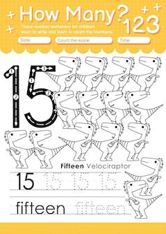 Trace number 15 worksheet for kindergarten and preshool kids