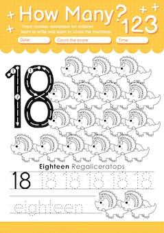 Trace number 18 worksheet for kindergarten and preshool kids