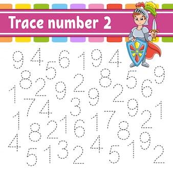 トレース番号2。手書きの練習。子供のための学習番号。