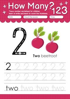 과일 및 야채 비트가 있는 유치원 및 미취학 아동을 위한 추적 번호 2 워크시트