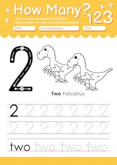 Trace number 2 worksheet for kindergarten and preshool kids