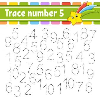 トレース番号5。手書きの練習。子供のための学習番号。