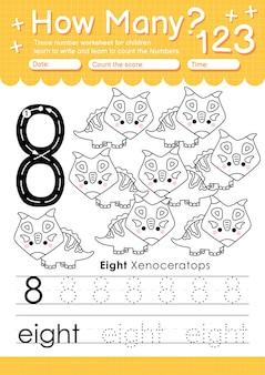 Trace number 8 worksheet for kindergarten and preshool kids