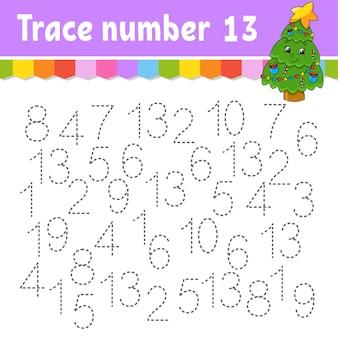 Trace number illustration