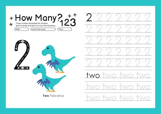 就学前の2番目の練習用ワークシートと学習用の数字を書くトレース番号2