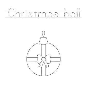 文字をトレースし、クリスマスボールに色を付けます。子供のための手書きの練習。