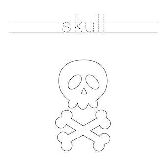 文字と色の頭蓋骨をトレースします。子供のための手書きの練習。