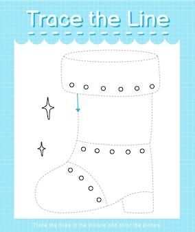 Обведите линию, следующую за пунктирными линиями, и раскрасьте загрузку рисунка.