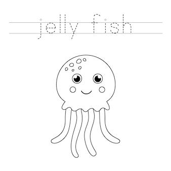 단어를 추적하십시오. 귀여운 만화 젤리 물고기. 미취학 아동을위한 필기 연습.