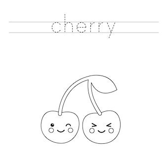 単語をトレースします。かわいい可愛いチェリー。未就学児向けの手書き練習。