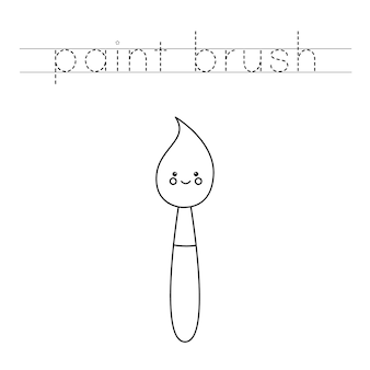Trace word and color cute kawaii paint brush.