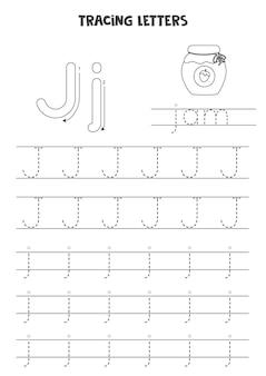 英語のアルファベットの文字をトレースします。黒と白のワークシート。