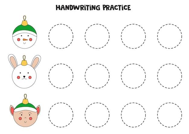 귀여운 만화 크리스마스 공으로 선을 추적합니다. 쓰기 연습.