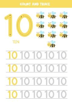 かわいい蜂と数字のワークシートをトレースします。トレース番号10。