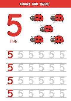 かわいいてんとう虫と数字のワークシートをトレースします。トレース番号5。